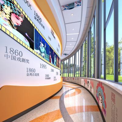 现代多媒体长廊3D模型【ID:934929694】