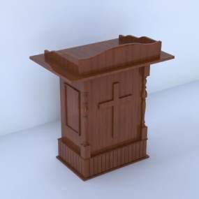 欧式演讲台模型3D模型【ID:932192546】