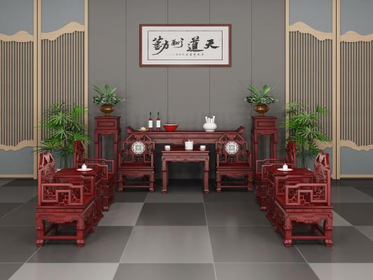 中式中堂沙发组合