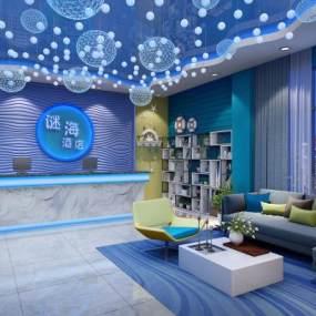 现代海洋主题酒店大堂3D模型【ID:732753014】