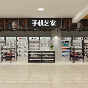 现代手机配件商店3D模型【ID:946554857】