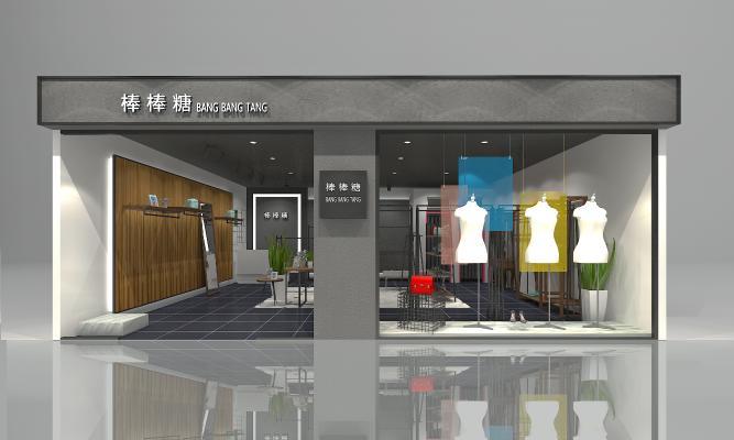 现代服装店3D模型【ID:546021062】
