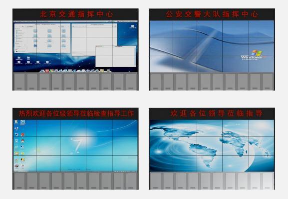 现代LED显示屏发光字指示背景墙组合3D模型【ID:243018717】