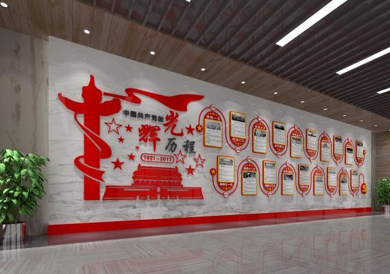现代党建文化墙