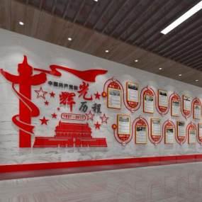 现代党建文化墙3D模型【ID:944417907】