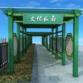 現代學校文化長廊3D模型【ID:949190680】