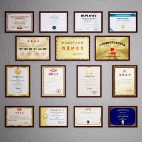 现代荣誉证书3D模型【ID:230736980】