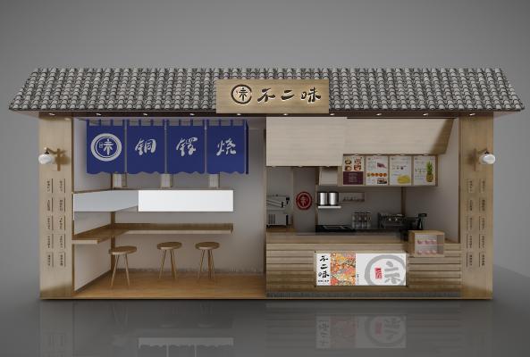 日式寿司店外观3D模型【ID:246964450】