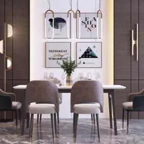 現代布藝餐桌椅組合3D模型【ID:853185809】