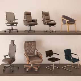 办公椅3D模型【ID:736165412】