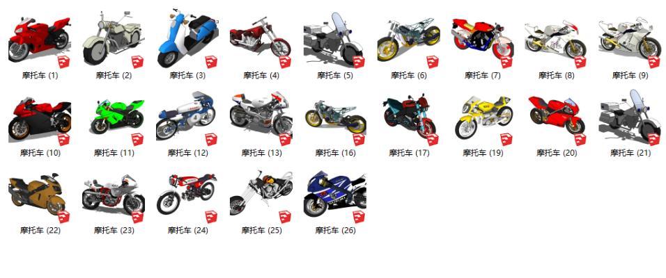 現代摩托車合集SU模型【ID:952120185】
