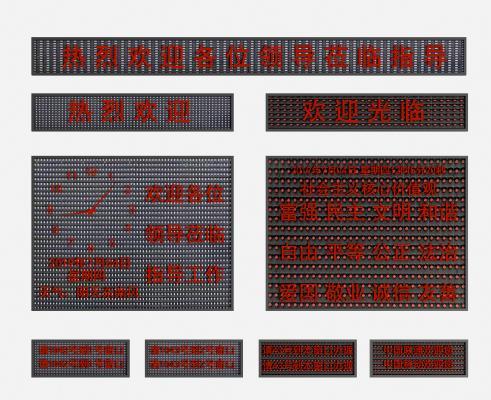 现代LED显示屏发光字指示组合3D模型【ID:443017579】