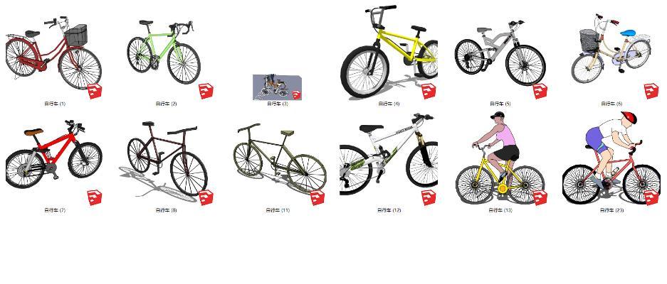 现代自行车合集SU模型【ID:252120182】