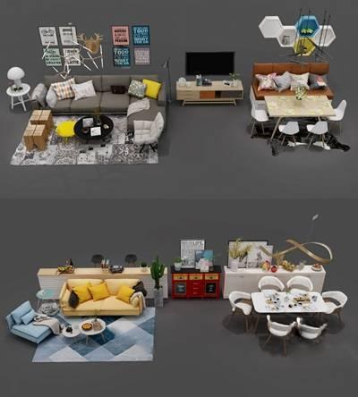 现代沙发茶几组合3D模型【ID:624889085】