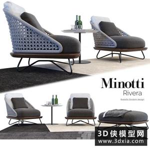 現代藤椅國外3D模型【ID:729462885】