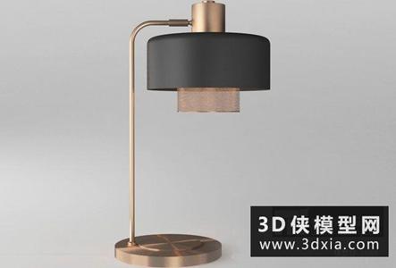 现代金属台灯国外3D模型【ID:829352941】