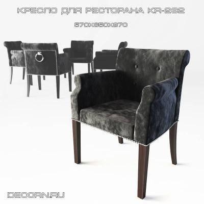 现代沙发椅3d模型【ID:923417606】
