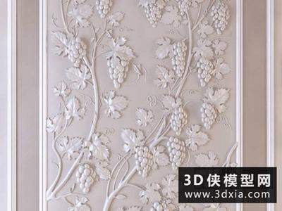 葡萄图案墙壁浮雕装饰面板模型