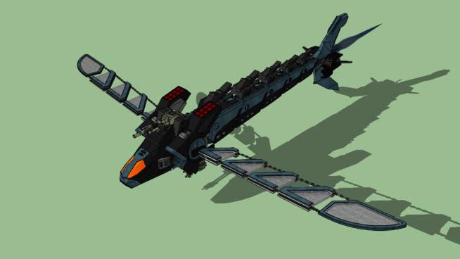 ICA - Fish 链锯 步枪 滑雪板 突击步枪 飞机