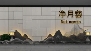 现代假山景观小品3D模型