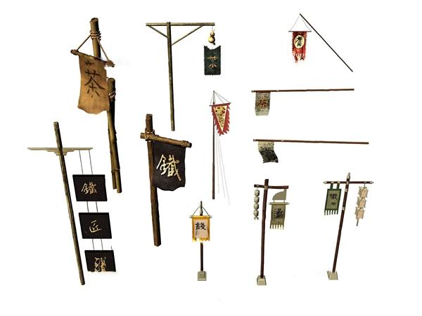 中式古代旗子旗帜挂旗3d模型