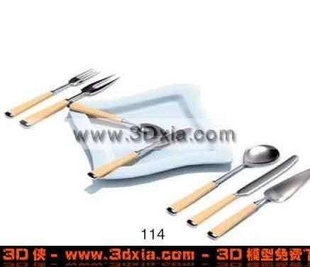 普通的盘叉刀3D模型下载