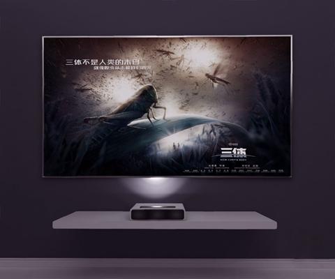 現代電視機3D模型