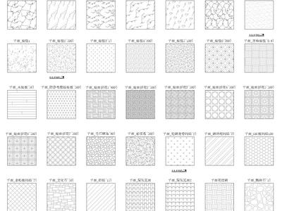 2020年CAD填充图案合辑 施工图