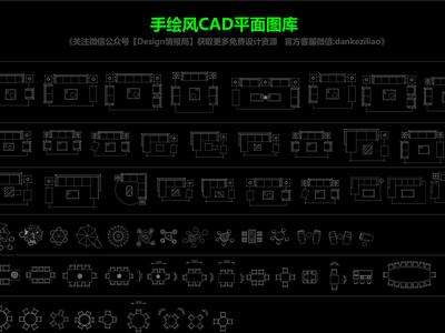 手繪風CAD圖庫 施工圖