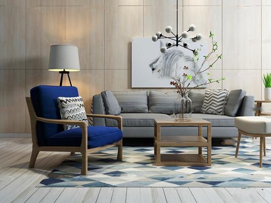 北欧客厅沙发组合3D模型