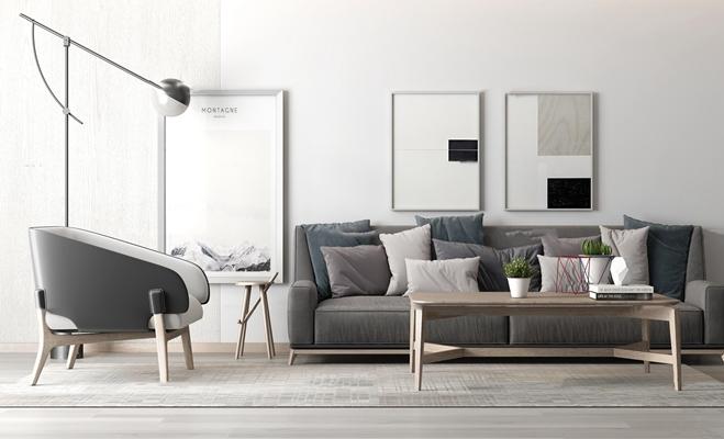 北欧沙发茶几组合3d模型