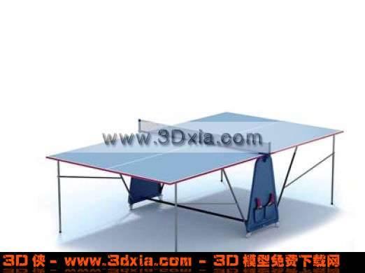 时尚常见的比赛用3D乒乓球台模型