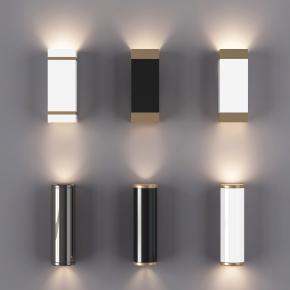 现代金属壁灯组合3D模型