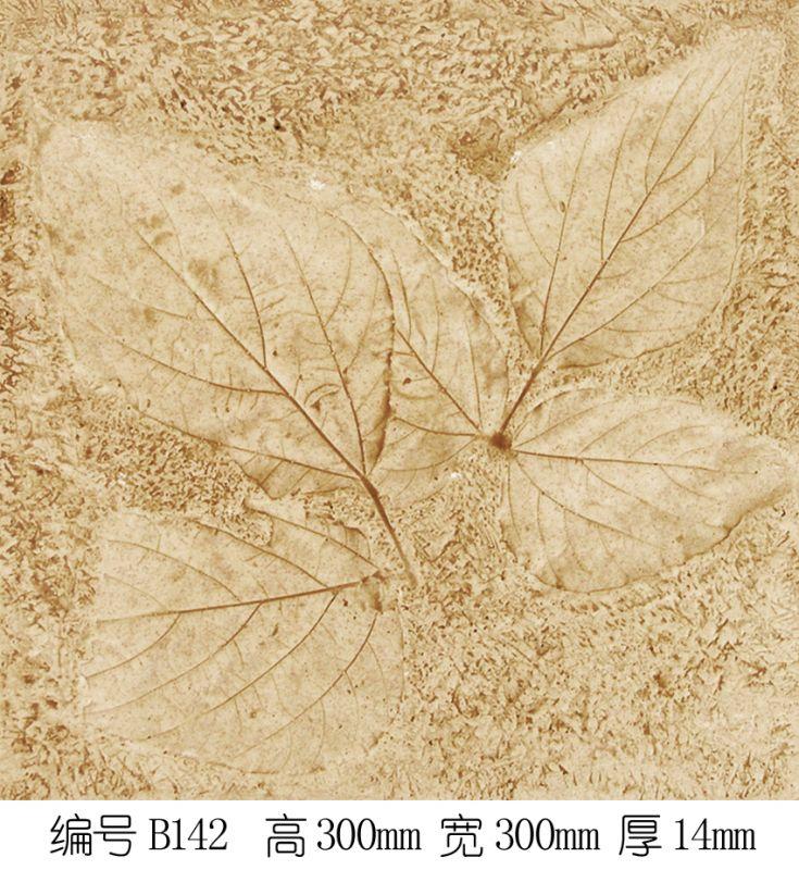 雕花-中式石雕 071