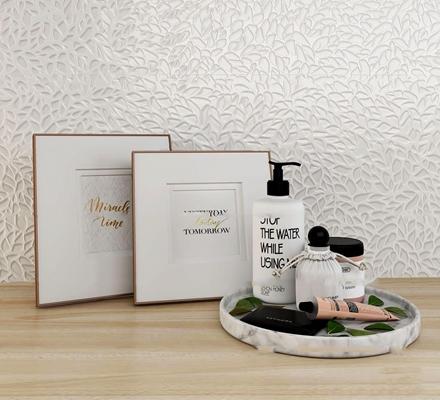现代化妆品洗涤日用品3D模型