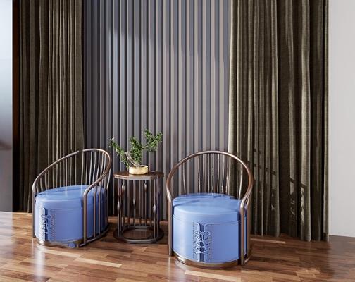 新中式实木休闲椅圆几组合3D模型