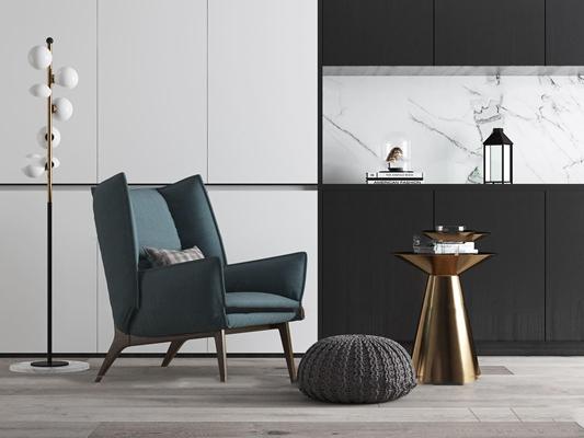 现代休闲椅圆几落地灯组合3D模型