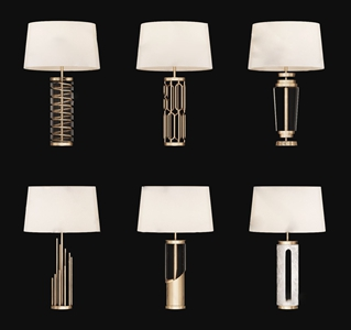 现代台灯组合 现代台灯 金属台灯 台灯组合
