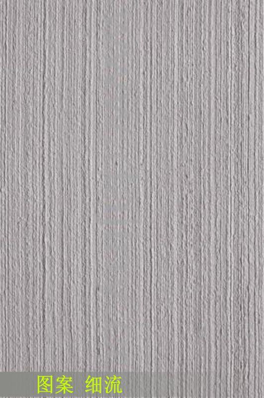 肌理 水泥 土地-硅藻泥 086