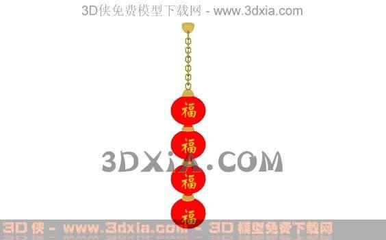 装饰品-版本3dmax8-125