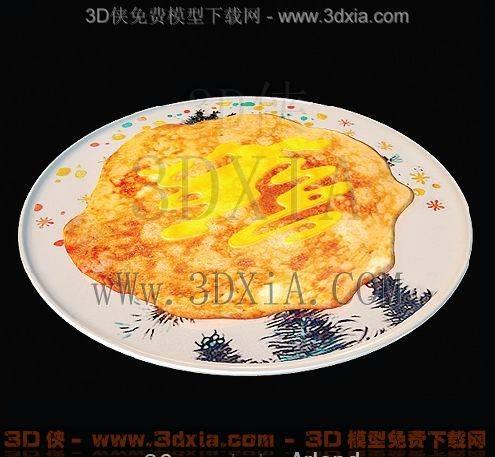 餐具-版本2009-36