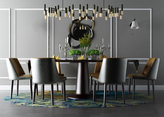 后现代时尚餐桌椅吊灯组合3D模型