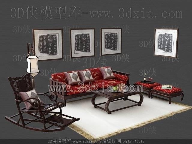 沙发组合3D模型-版本2009-a363