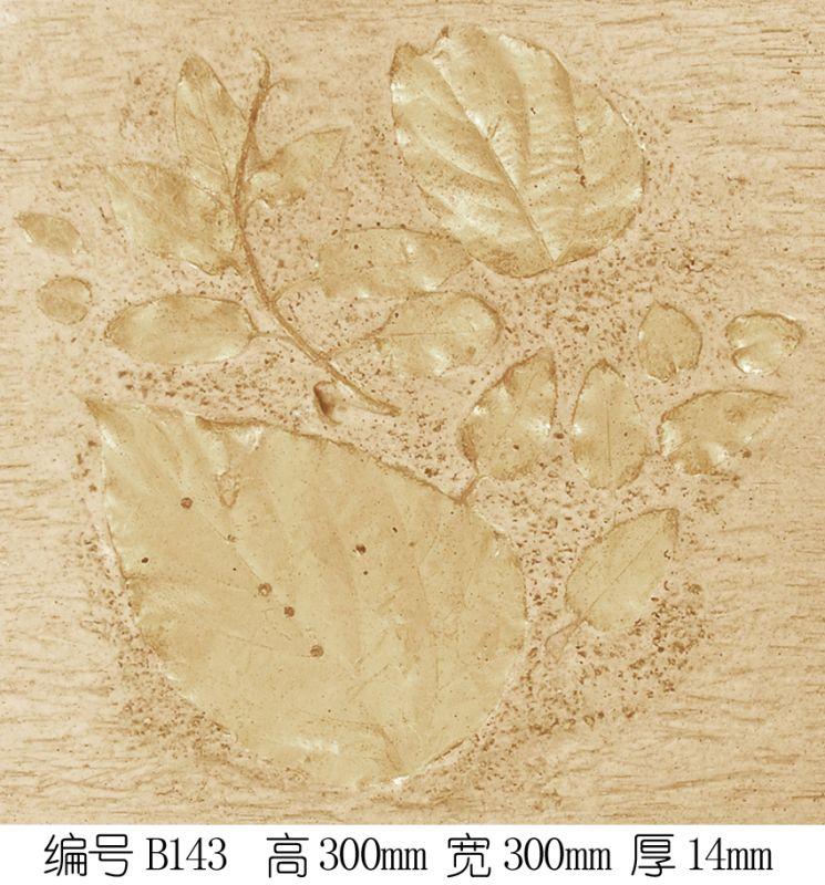 雕花-中式石雕 072