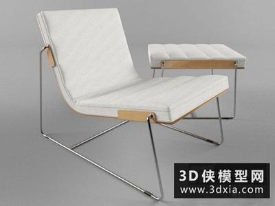 現代休閑椅