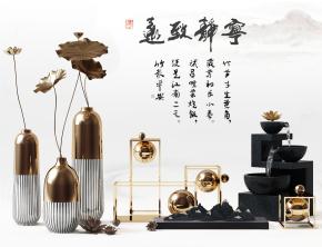 新中式金属器皿装饰品摆件组合3D模型