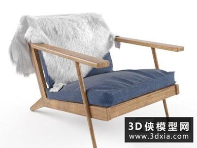 现代北欧休闲椅