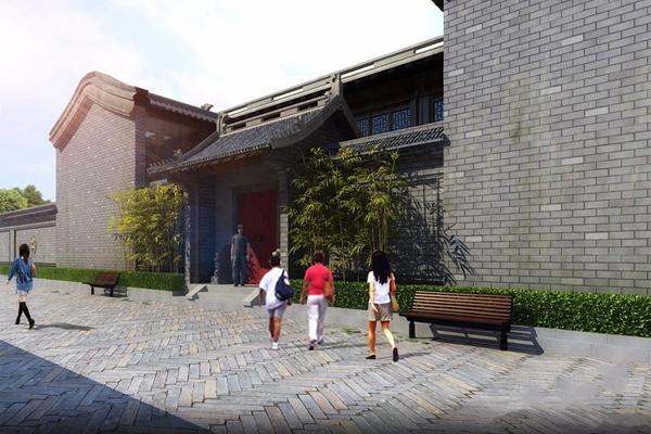新中式四合院建筑 建筑 四合院 中式建筑 古建筑 竹子 植物 路面铺砖 室外长椅 模特 人