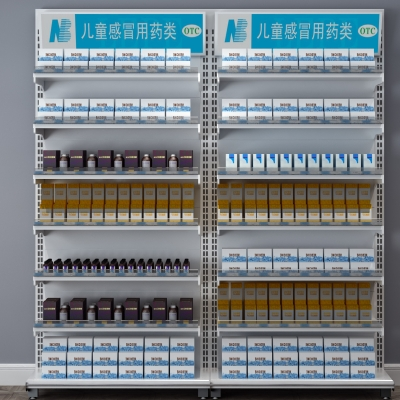 现代药店医药柜3D模型