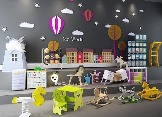 现代儿童玩具木马卡通家具组合3D模型